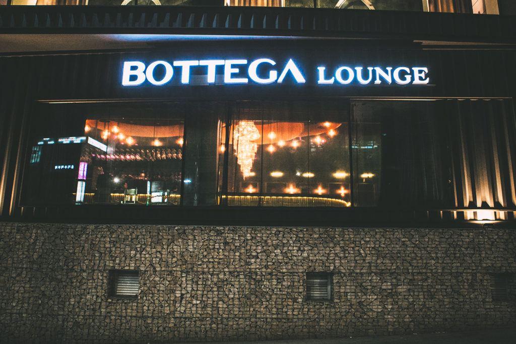 Seul Bottega Lounge