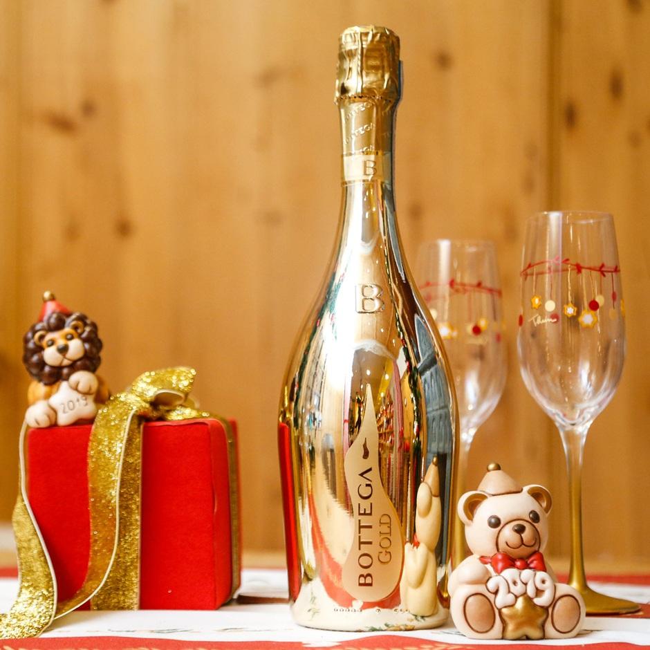 Thun & Bottega Natale 2018